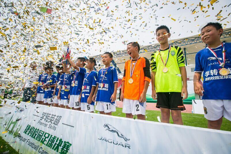 中国城市足球联赛赛程_中国城市足球联赛球队_中国城市足球联赛球队