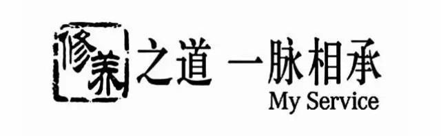 设计 矢量 矢量图 书法 书法作品 素材 640_198