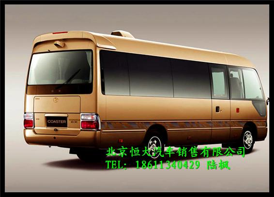 丰田考斯特19座 一汽柯斯达商务车 譹华焤车