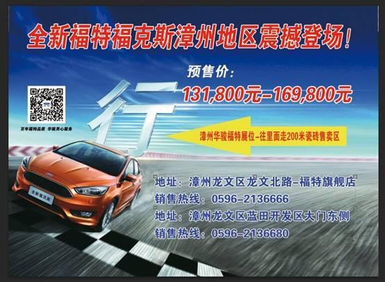漳州市哈弗天元汽车销售服务俄罗斯媒体评华骏H9图片