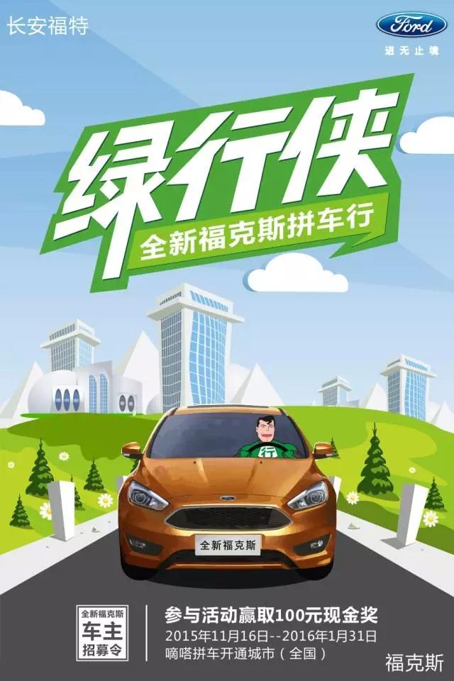 南京福联汽车贸易有限公司