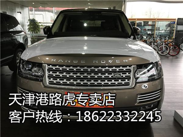 天津伟宏业天汽车销售有限公司