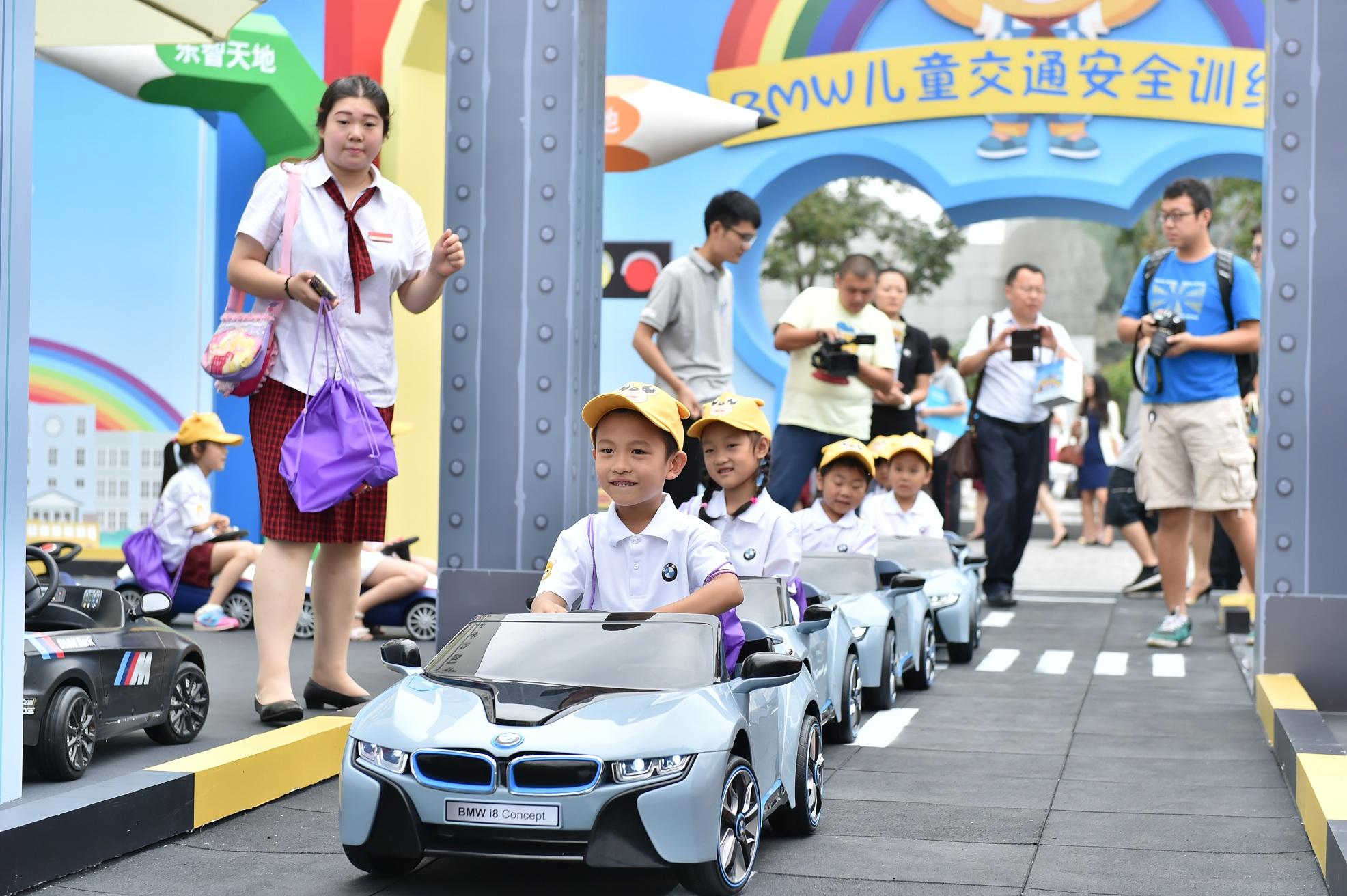 2015 bmw儿童交通安全训练营欢乐启幕