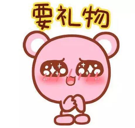 多重惊喜等着您!】广汽丰田荆