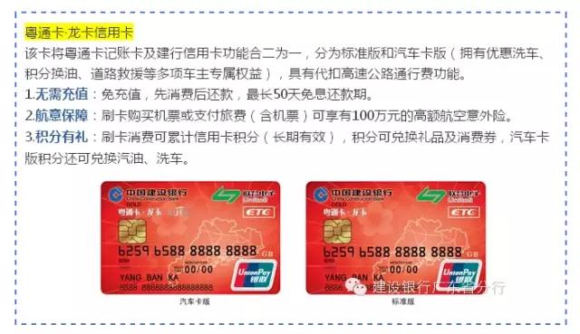 中国人寿70元学生保险含意外险吗?能报多少?