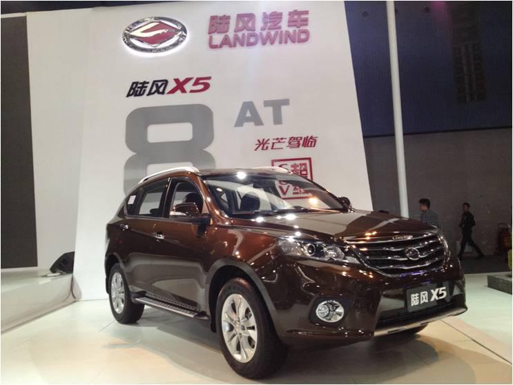 自主品牌8at第一车 品鉴陆风x5 8at