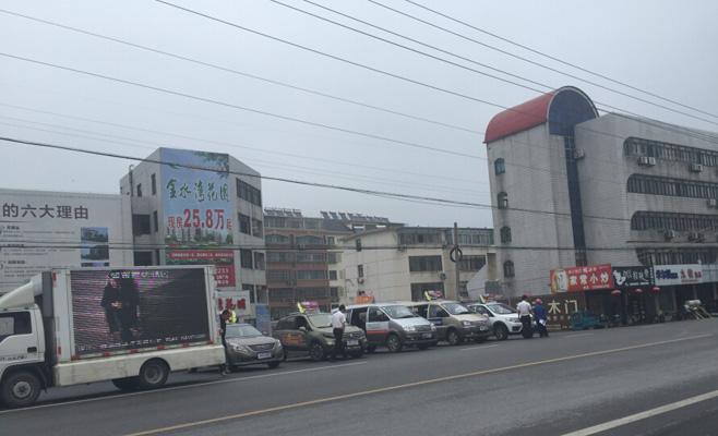 请问南通到如东曹埠能通公交车吗?