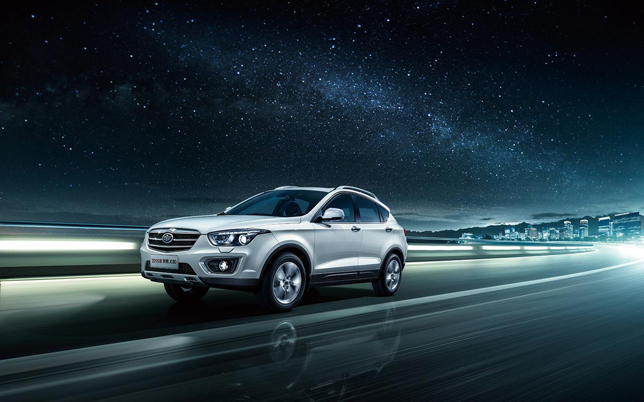 奔腾x80-陕西盛达解放汽车贸易有限公司