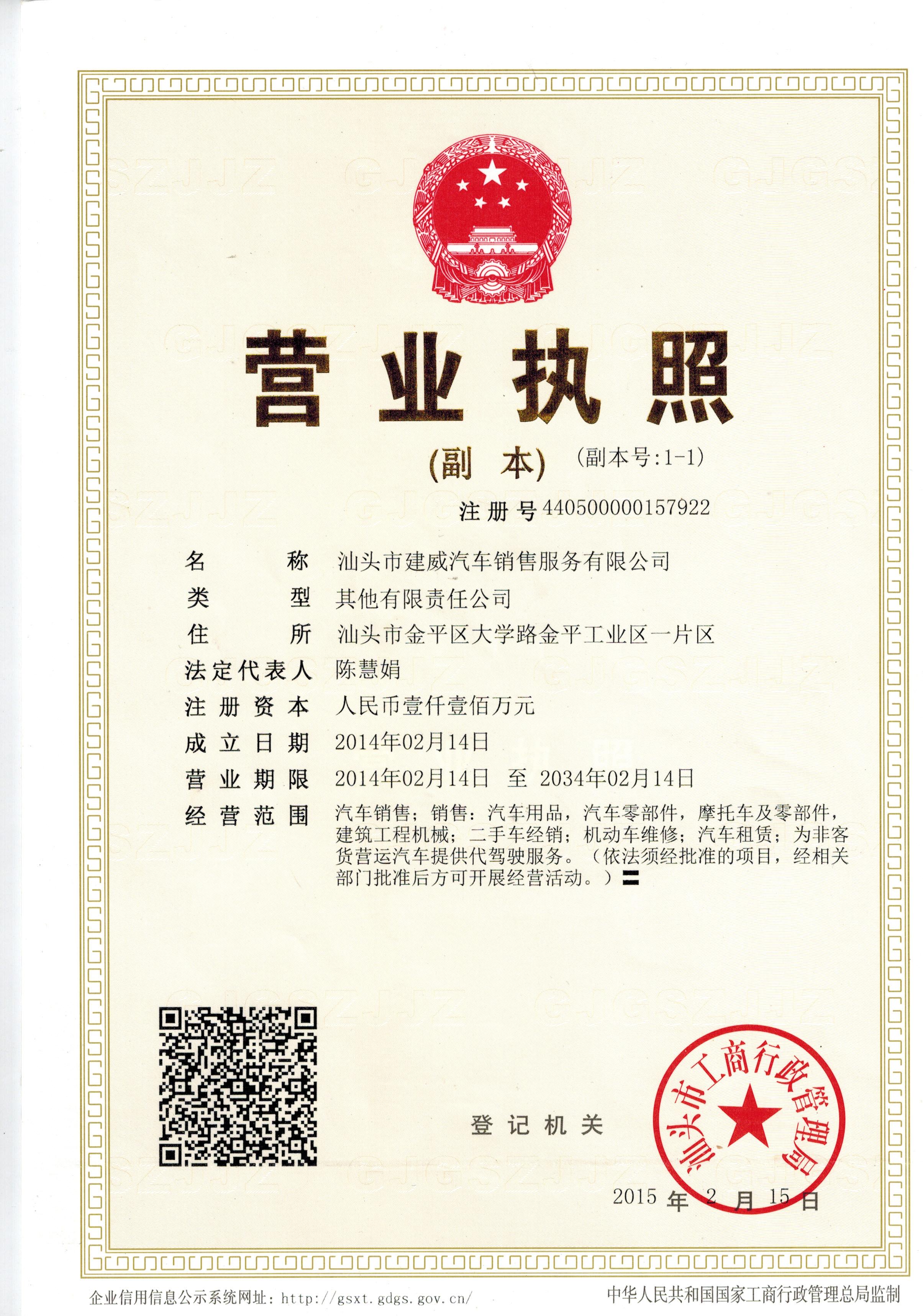 汕头至上海的飞机票 汕头到郑州飞机票 广州到汕头飞机票