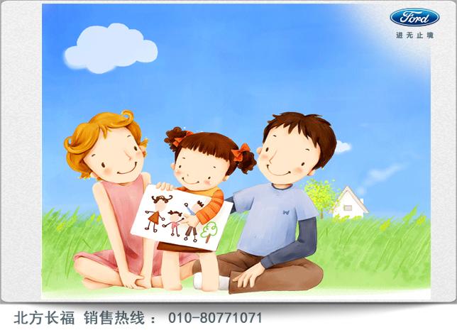 【福睿斯绘彩家庭儿童手绘大赛火热征集中】北京北方